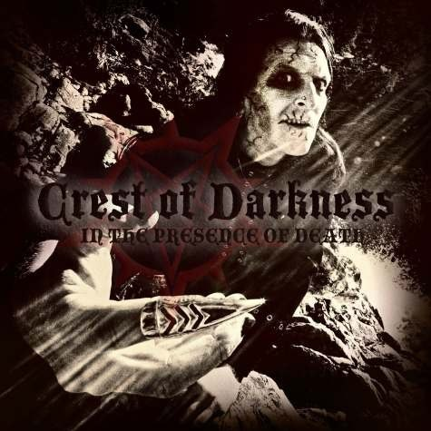 "CREST OF DARKNESS -""In The Presence Of Death"" 12""LP"