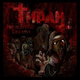 "TIRAN -""Necrophiliac Dreams"" 7""EP"