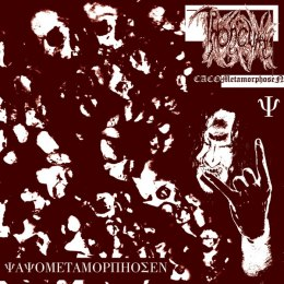 "THRONEUM -""CACOMetamorphosen"" 12"" MLP"
