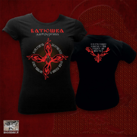 "BATUSHKA -""IC XC "" BLACK T-SHIRT GIRLY"