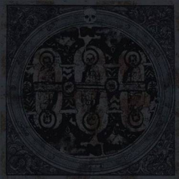 "ISVIND/THE STONE -""Necrotic God"" 7""EP"