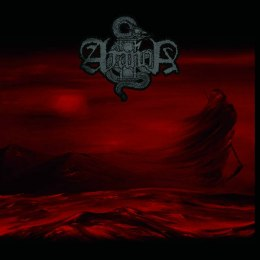 "ATANOR -""Atanor"" 12"" GATEFOLD LP"