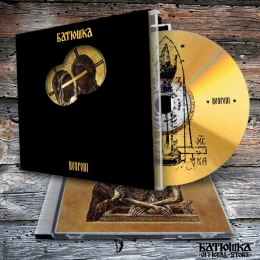 "BATUSHKA -""HOSPODI"" CD JEWELCASE"