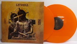 "BATUSHKA -""Hospodi"" 2x12"" GATEFOLD LP ORANGE COLOR"