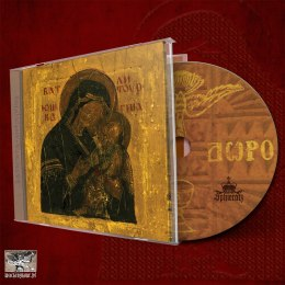 "BATUSHKA -""LITOURGIYA"" CD JEWELCASE"