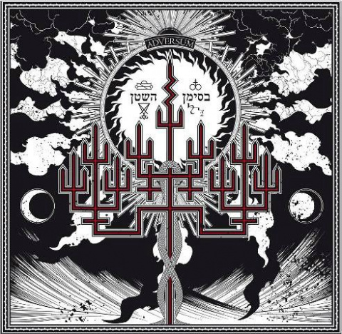 "Adversum - "" In The Sign of Satan "" CD"