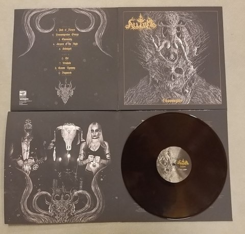 "AUTOMB -""Chaosophy"" 12"" GATEFOLD MARBLED LP"