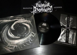 "BURIAL HORDES –""ΘΑΝΑΤΟΣ ΑΙΩΝΙΟΣ (THE TERMINATION THESIS)"" 12"" BLACK LP"