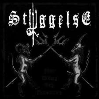 "STYGGELSE-""Heir Today - God Tomorrow"" CD"