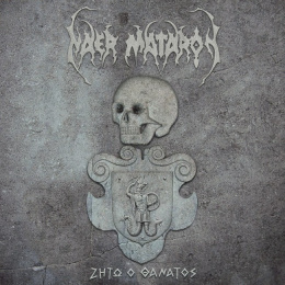 "NAER MATARON - ""LONG LIVE DEATH"" DIGI PACK"