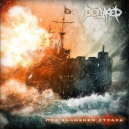 "RODJER -""Under the flag of Fear"" CD"