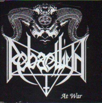 "REBAELLIUN -""At War"" 7""EP"